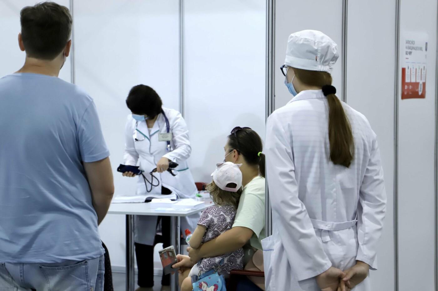 Вакцинация в Киеве, Фото: КМДА