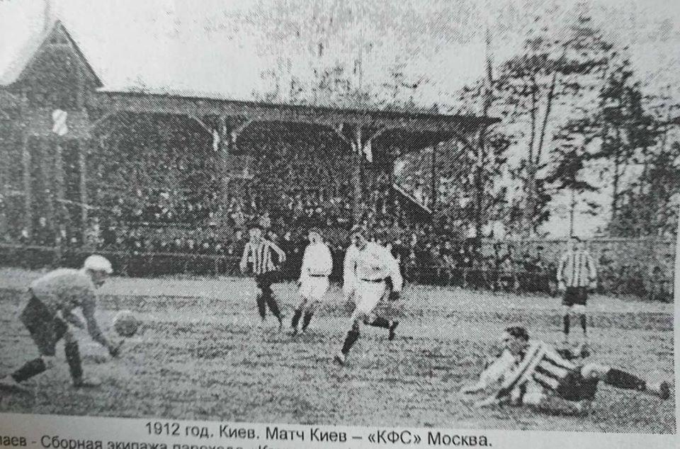 Футбольный матч в Киеве 1912 года, Фото: ua tribuna