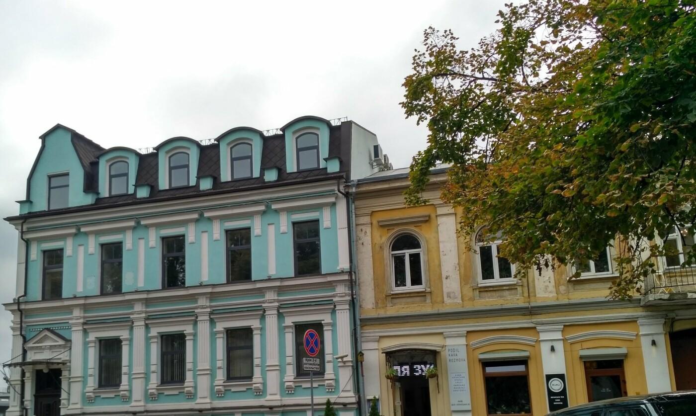 Посольство Испании в Киеве, Фото: Dmitriy Rovchak