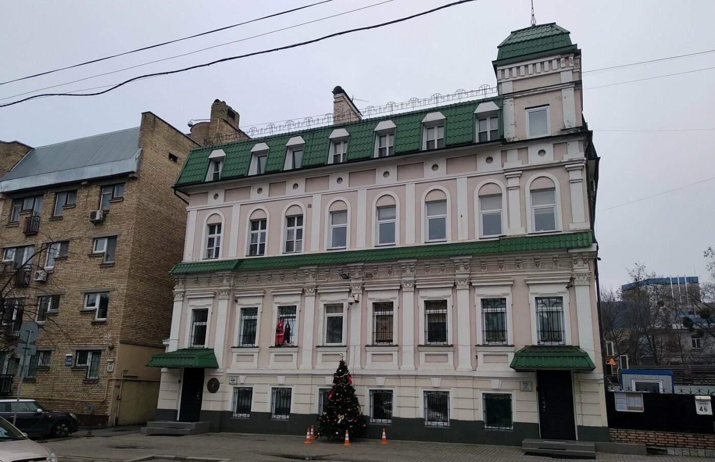 Посольство Испании в Киеве, Фото: Ирина Скурыдина