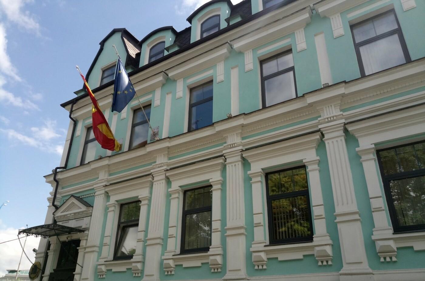 Посольство Испании в Киеве, Фото: Валентина Диденко