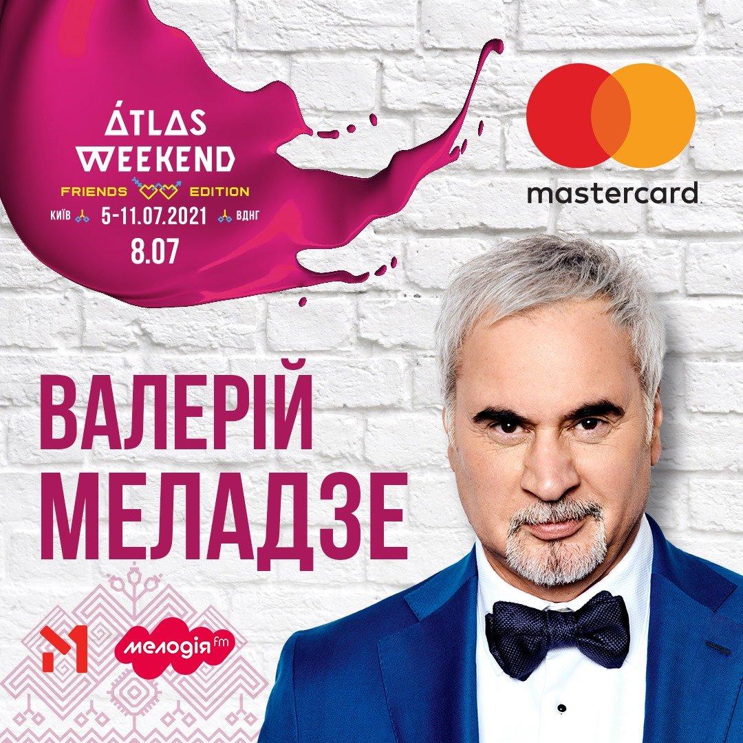 Организаторов фестиваля Atlas Weeked просят отменить выступление Валерия Меладзе