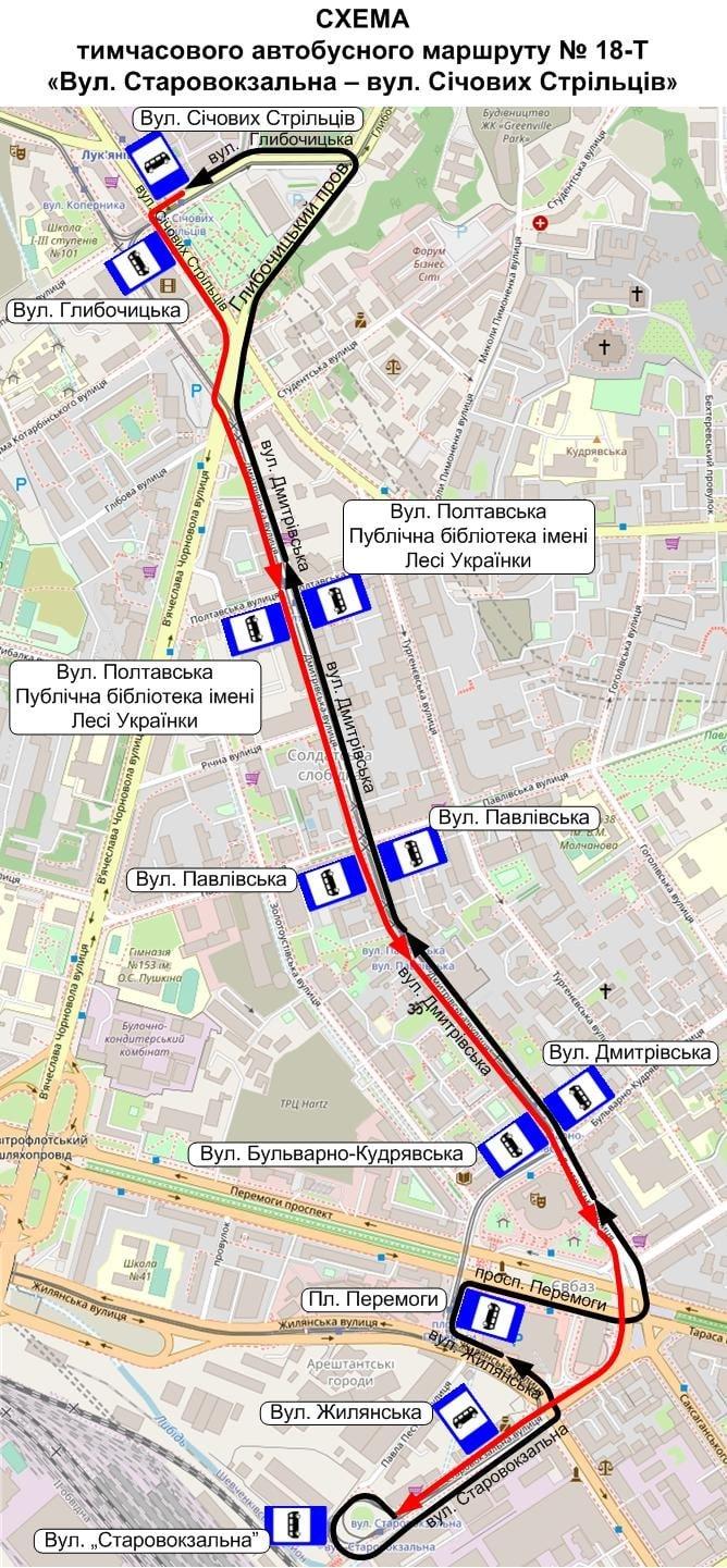 """Схема движения временного автобуса №18-Т, """"Киевпастранс"""""""