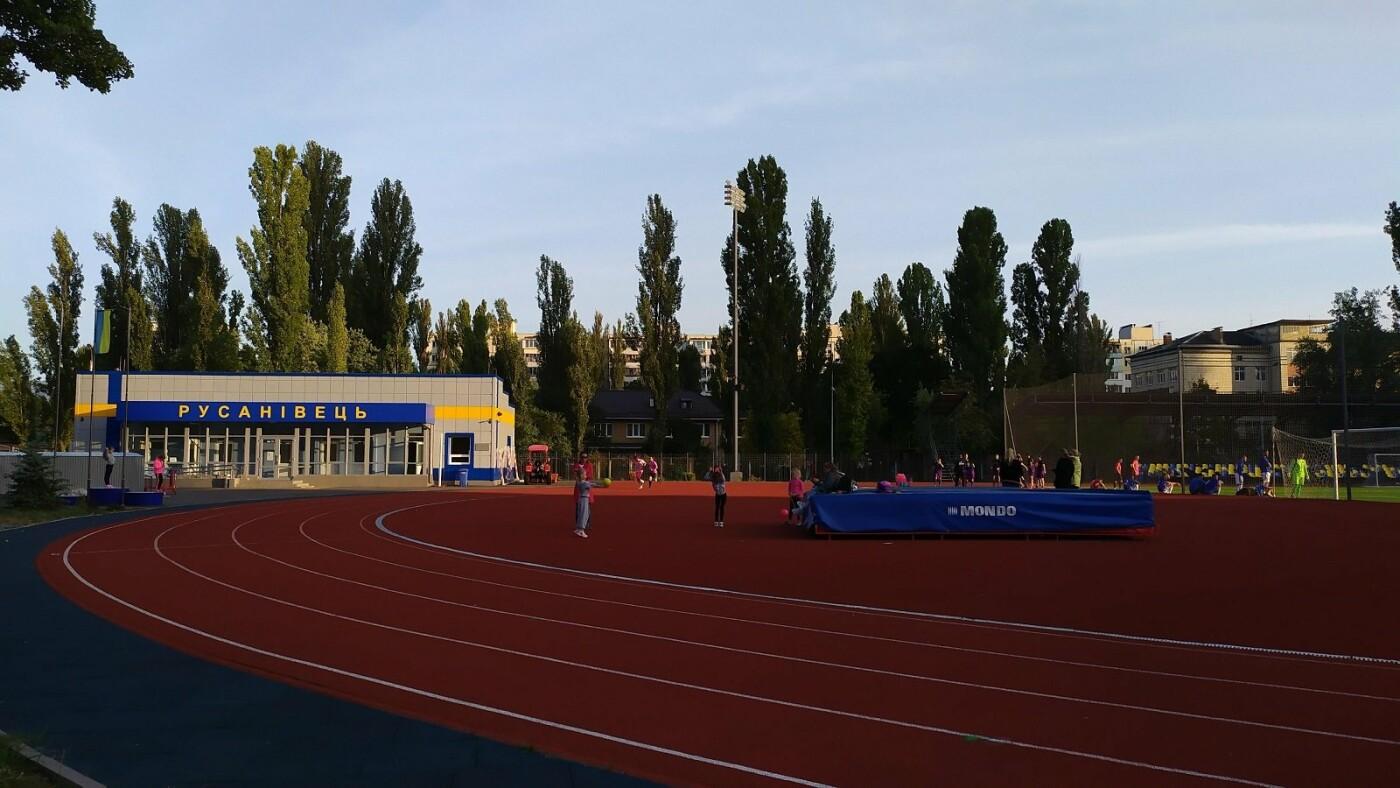 """Стадион """"Русановец"""" в Киеве, Фото: Al'ona Gegedosh"""