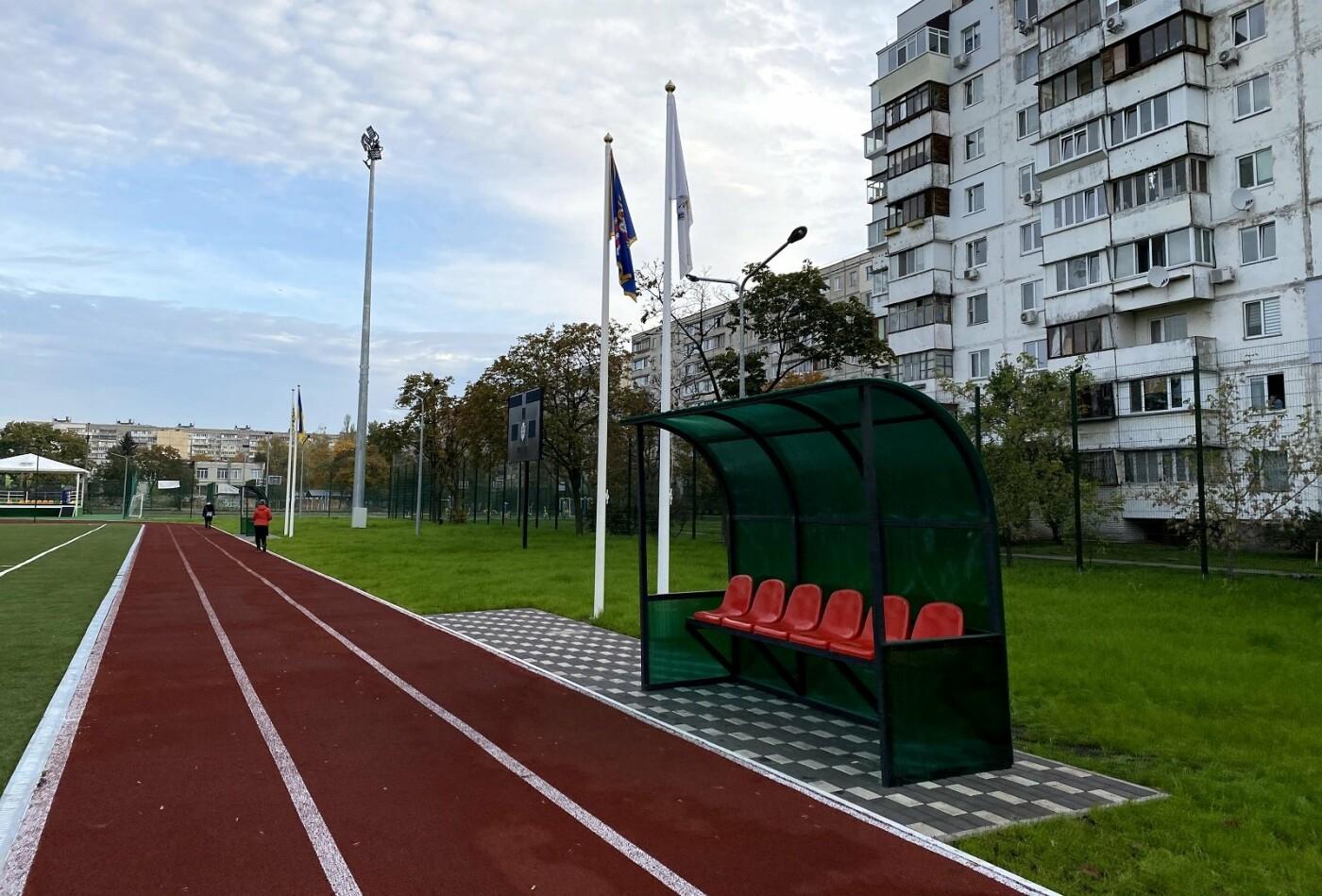Стадион на Оболони в Киеве, Фото: Юлия Фирстова