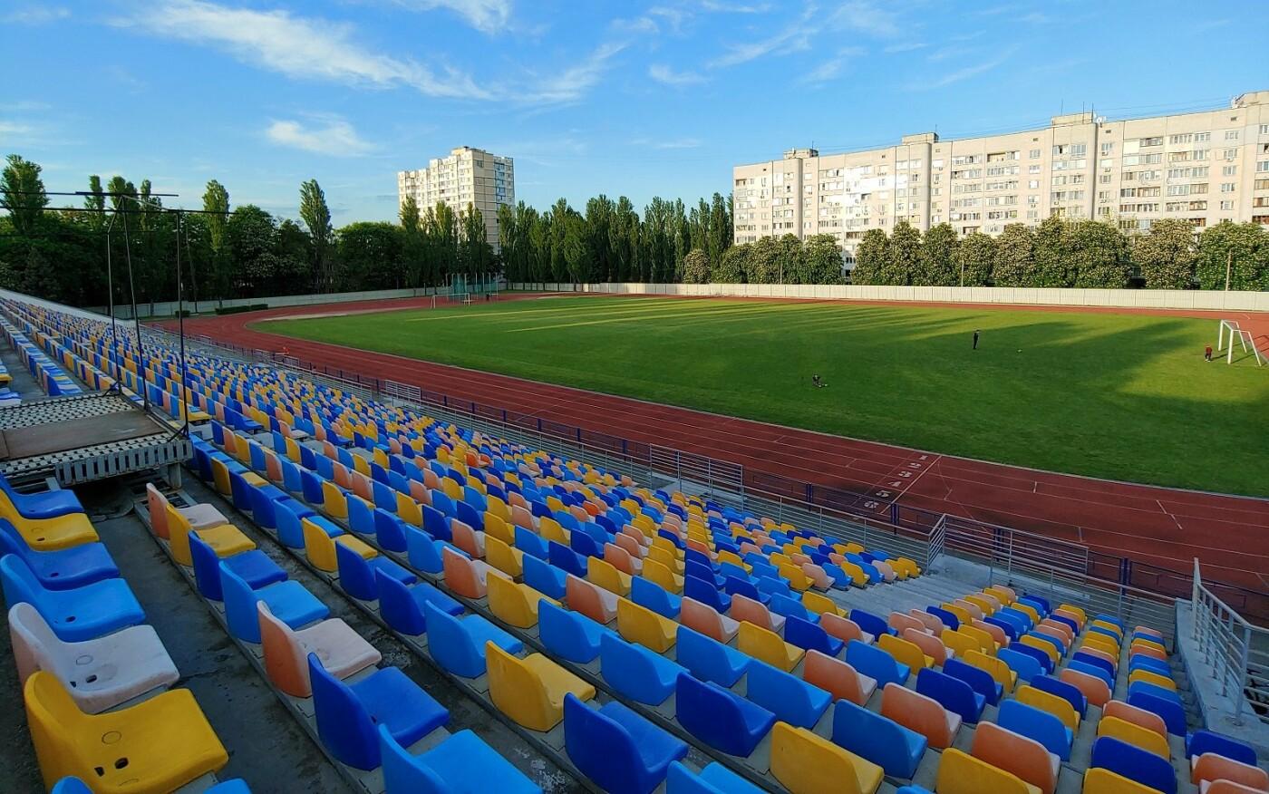 "Стадион ""Пионер"" в Киеве, Фото: Yaroslav Hrytsenko"