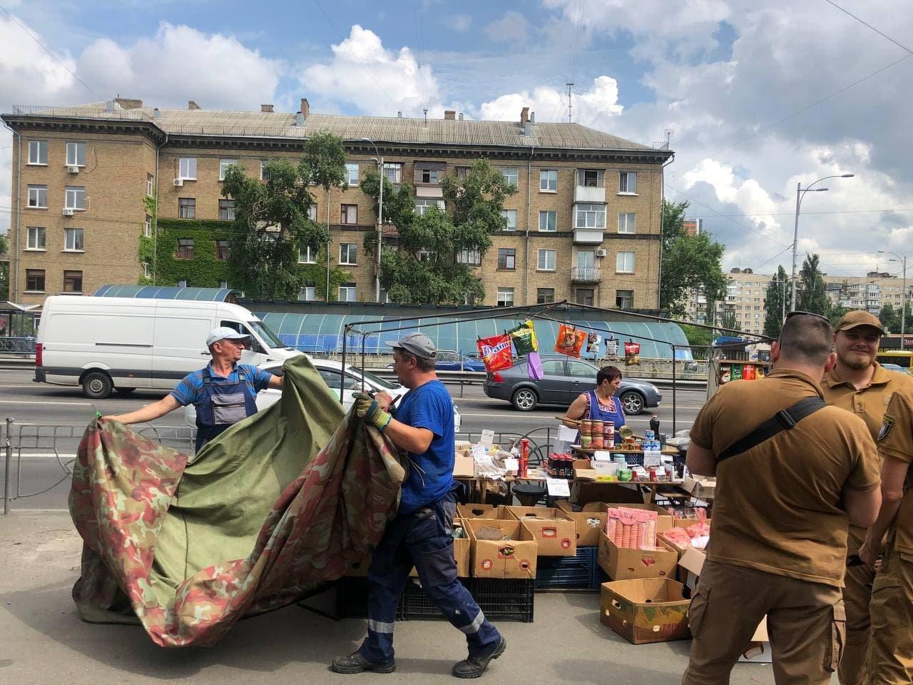 Ликвидация МАФов в Киеве