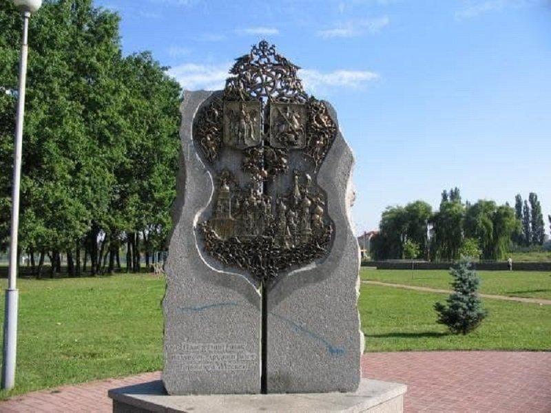 Памятник дружбы Киева и Москвы, Фото: Киевская рада