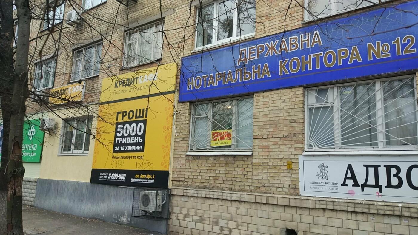 Нотариус Киев: ТОП-5 официальных компаний и отзывы о них, Фото: Sergey Stolper