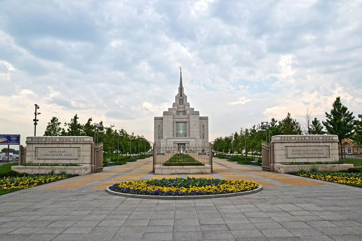 Киевский Украинский Храм мормонов, Фото: Chad Eccles