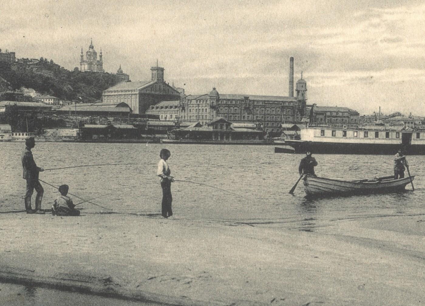 Мельница Бродского, Фото: Википедия