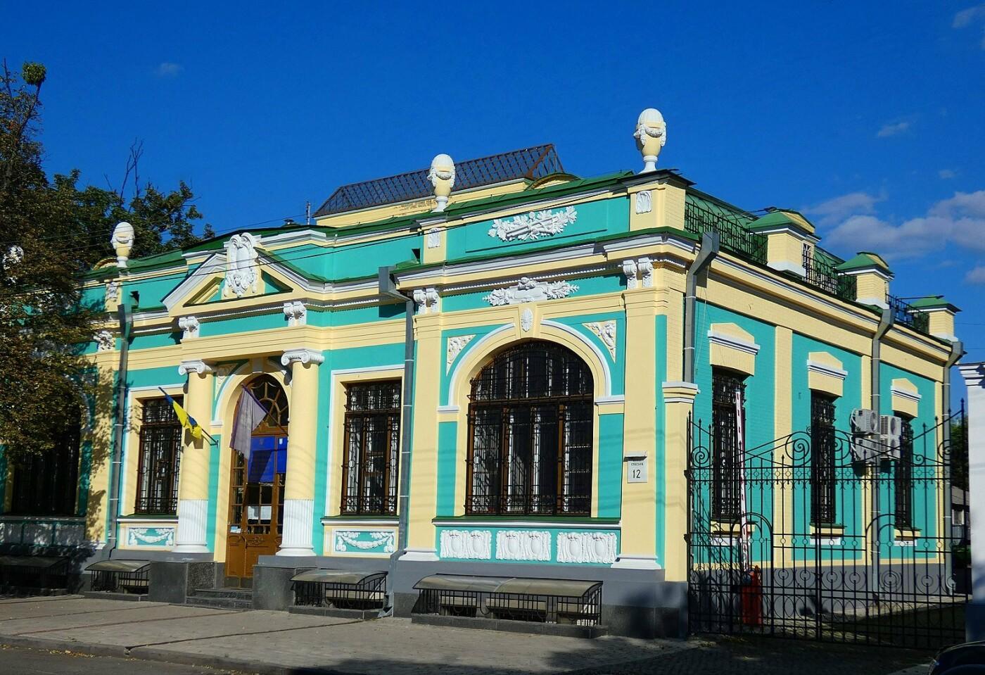 Особняк Апштейна в Киеве, Фото: Википедия