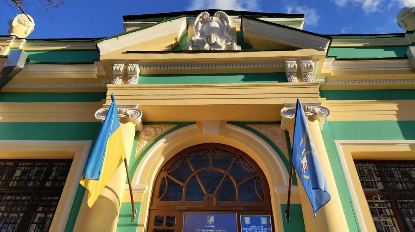 Особняк Апштейна в Киеве, Фото: Ruslan Kotsaba