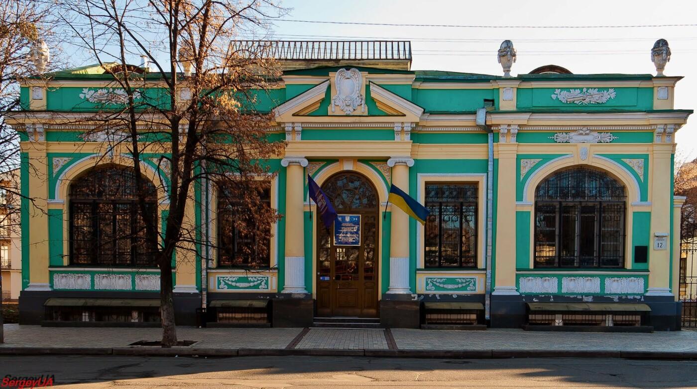Особняк Апштейна в Киеве, Фото: Sergey UA