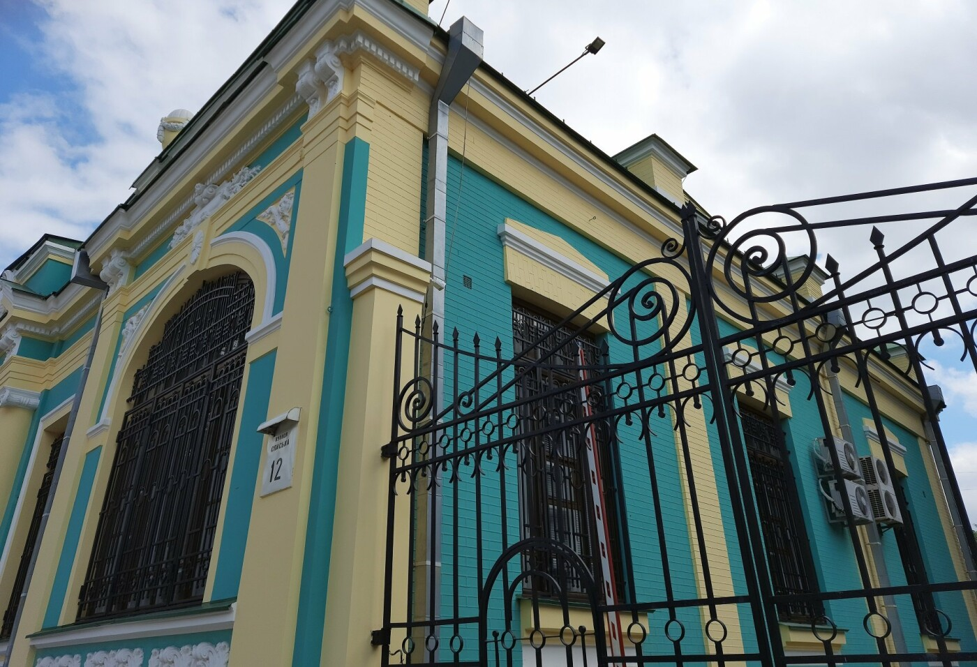 Особняк Апштейна в Киеве, Фото: Валентина Диденко