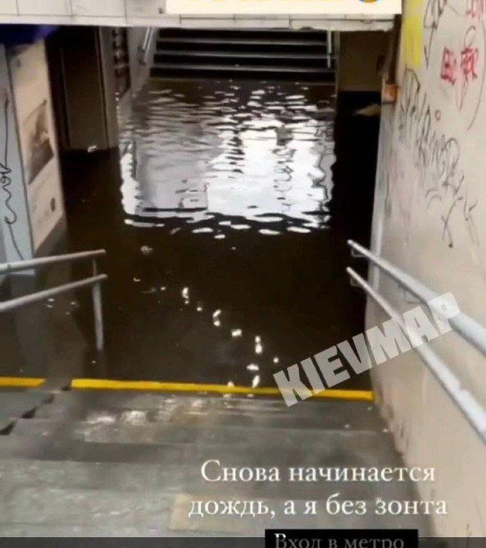 """Вход в метро """"Олимпийская"""" после дождя, Скриншот из видео """"KIEVMAP"""""""