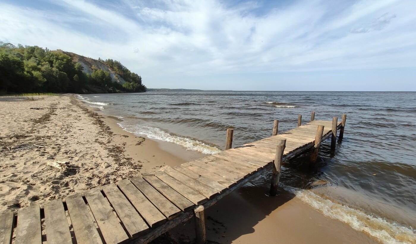 Пляж на Киевском море