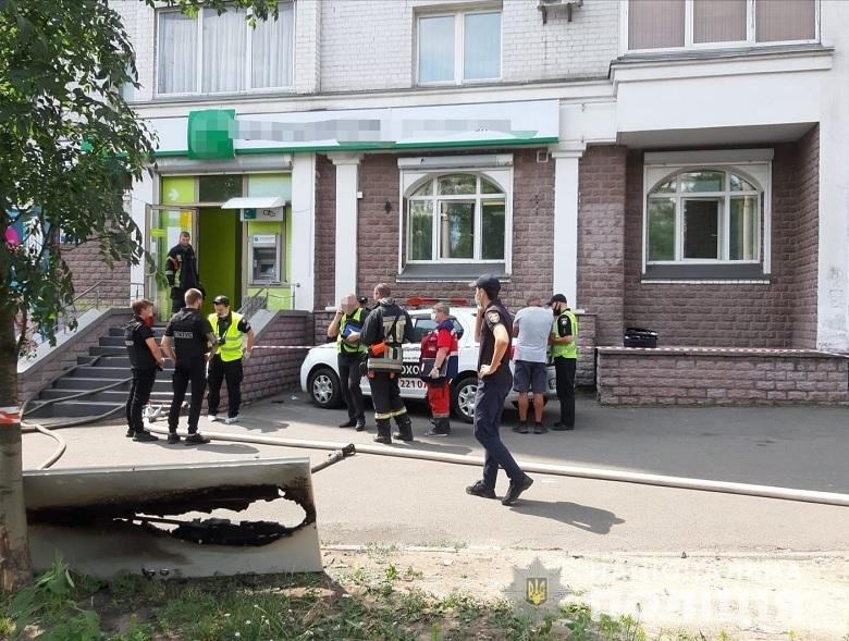Ограбление банка, Фото: Национальная полиция