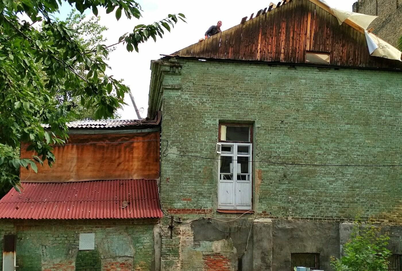 Дом Нечаевых в Киеве, Фото: Александр Гарбар