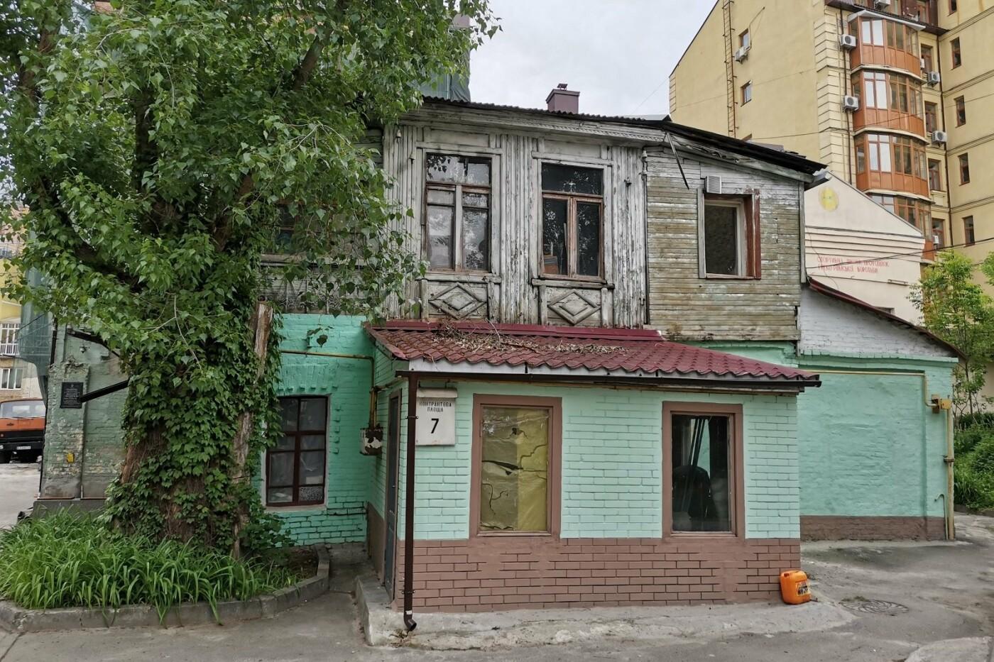 Дом Нечаевых в Киеве, Фото: Алексей Бабанский