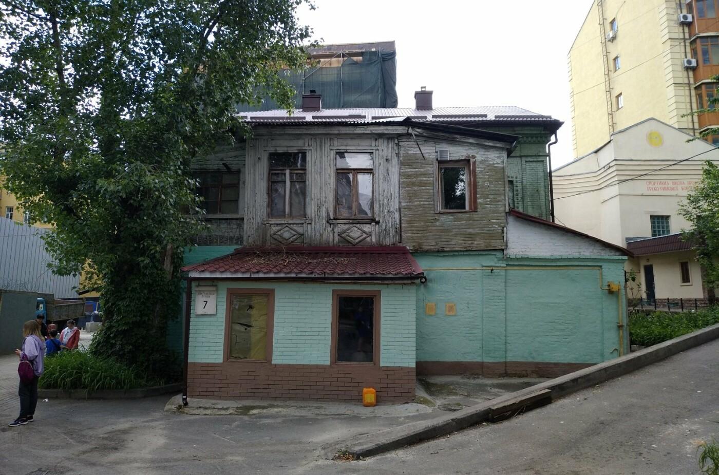 Дом Нечаевых в Киеве
