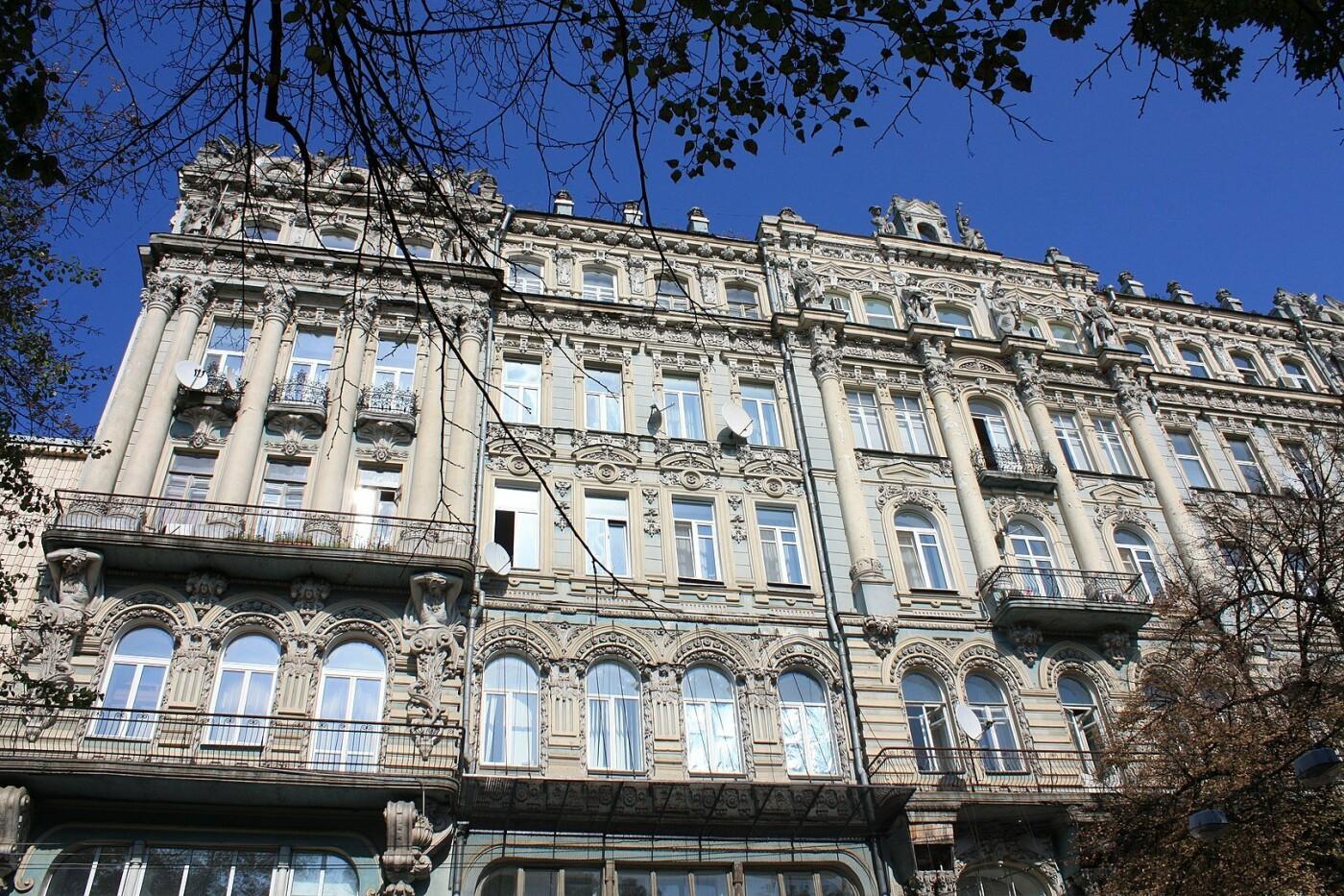 Киевский Париж, Фото: Википедия