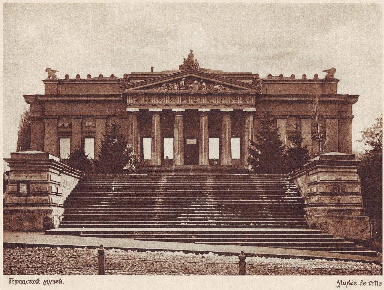 Национальный художественный музей, Фото: Википедия