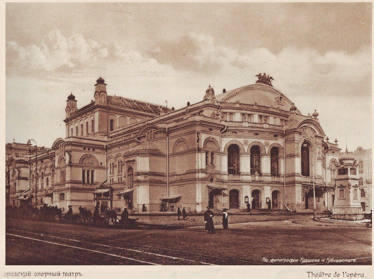 Театр Оперы и Балета в Киеве, Фото: Википедия