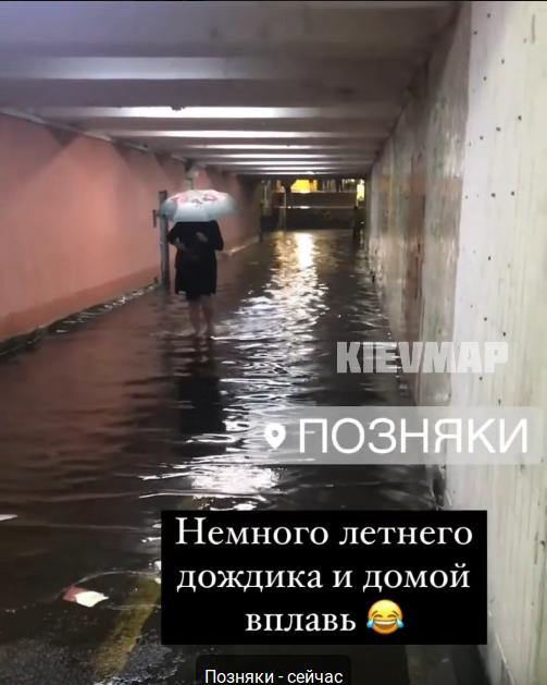 """В последствии непогоды подтопило подземный переход на Позняках, Скриншот с видео """"KIEVMAP"""""""