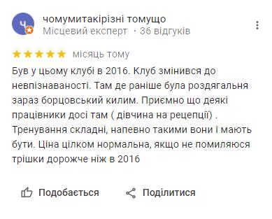 ТОП-5 боксерских секций Киева с адресами и отзывами, - ФОТО, фото-3