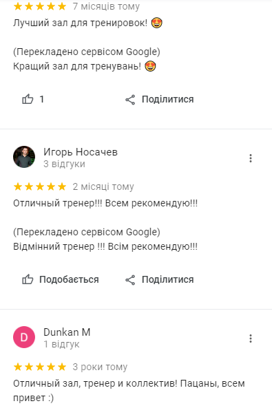 ТОП-5 боксерских секций Киева с адресами и отзывами, - ФОТО, фото-7