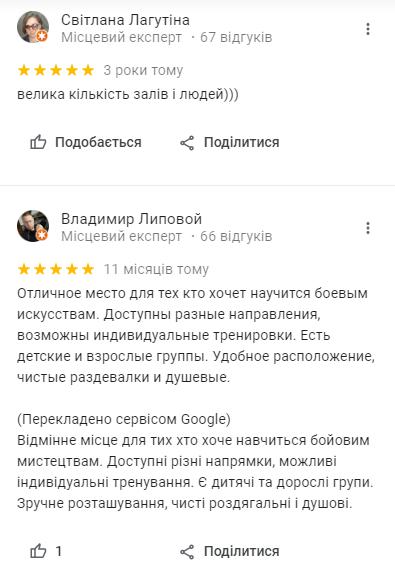 ТОП-5 боксерских секций Киева с адресами и отзывами, - ФОТО, фото-12