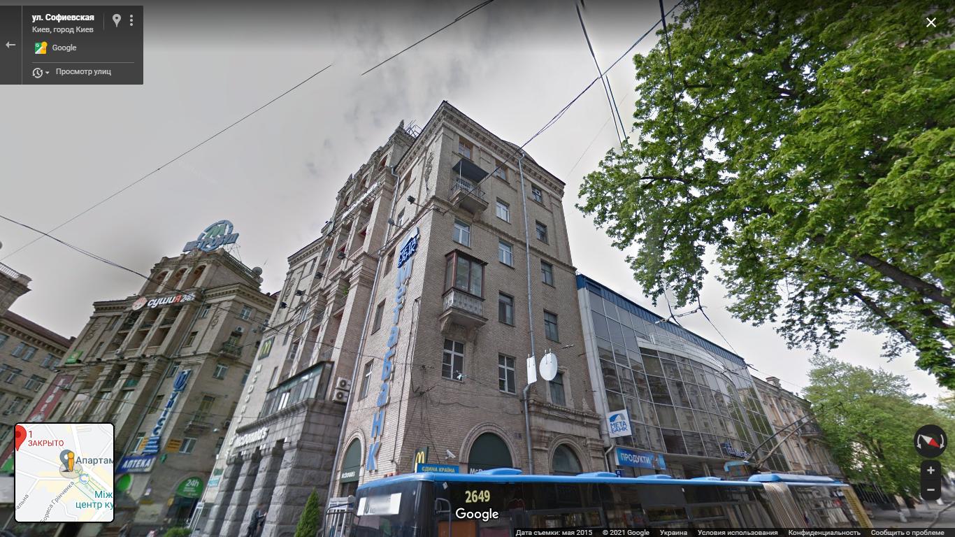 Историческое здание на Майдане, Фото: скриншот Google Maps просмотр улиц
