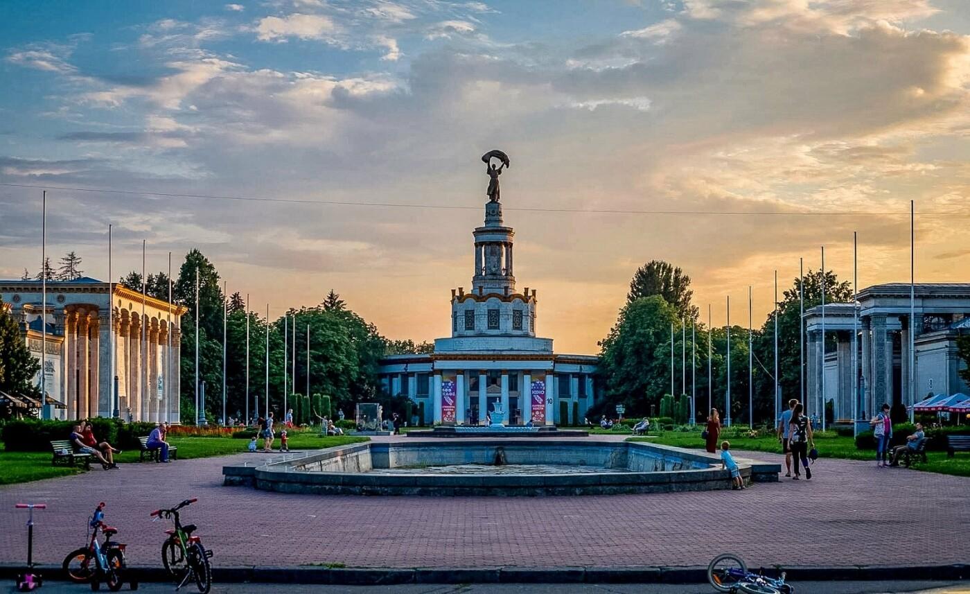 ВДНХ в Киеве