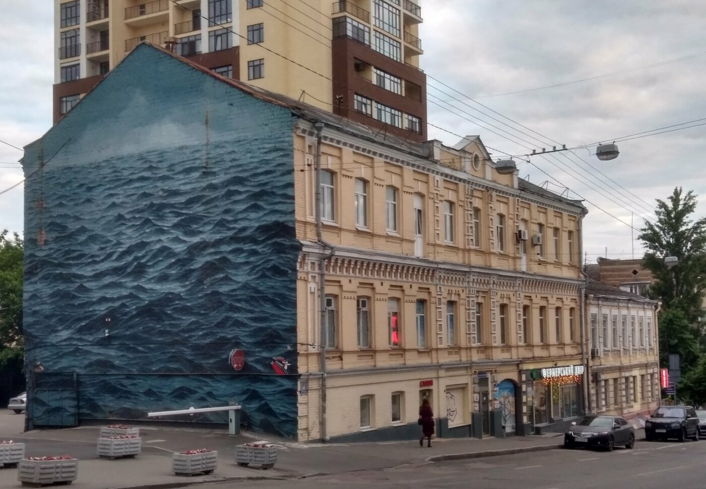 """Мурал """"Черное море"""" в Киеве"""
