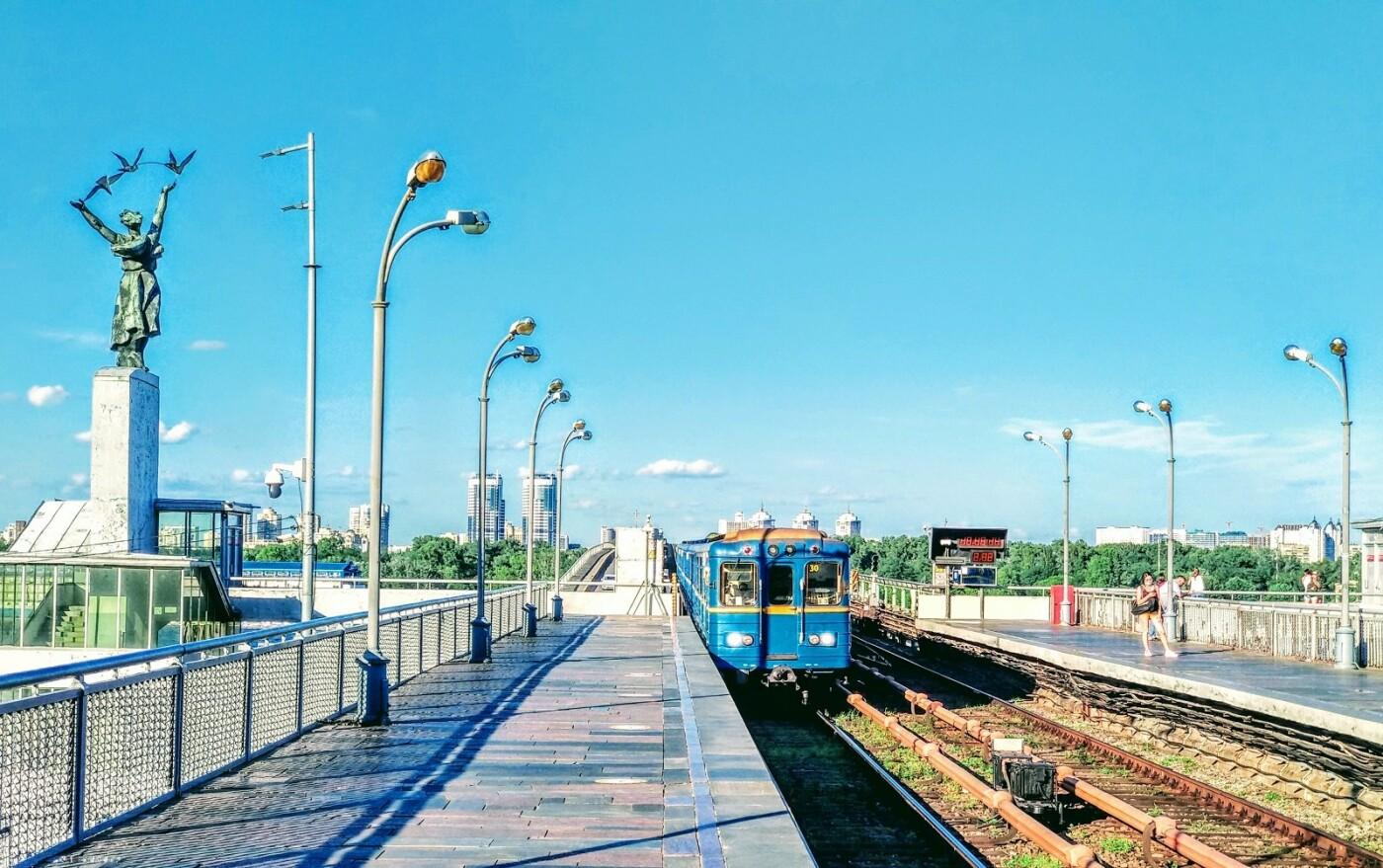 "Станция метро ""Днепр"" в Киеве"