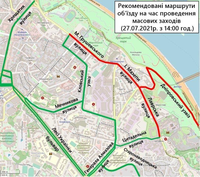 Схема объезда перекрытых улиц 27 июля