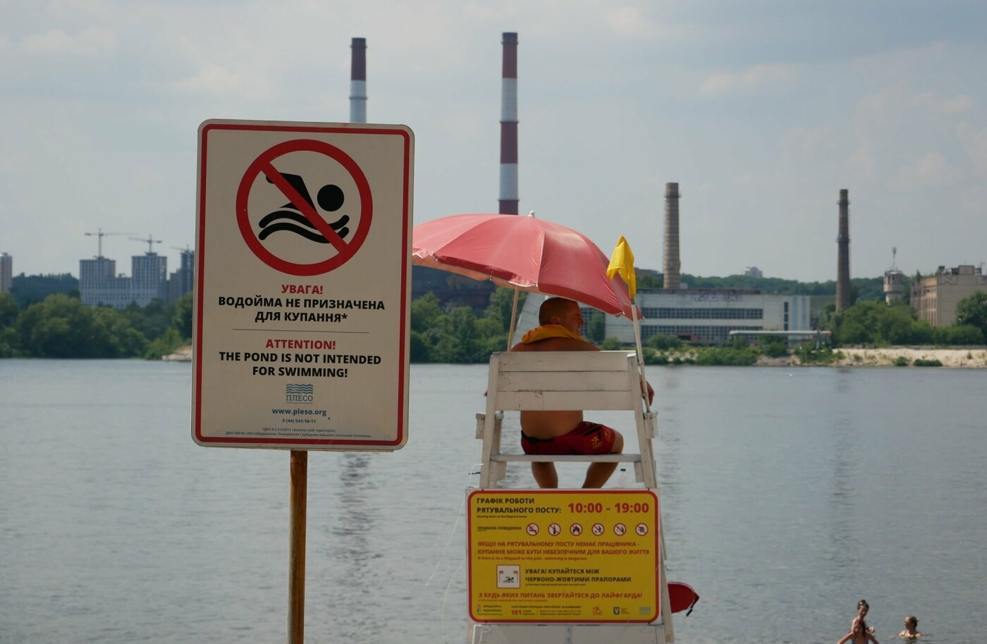 Запрет на купание в Киеве, Фото: Lifeguard