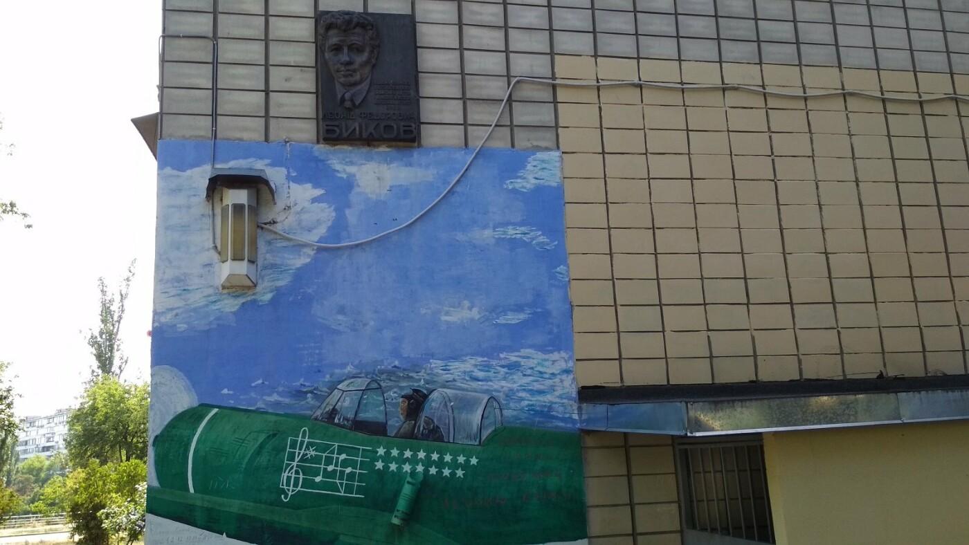 Дом Леонида Быкова в Киеве, Фото: Олексій Нестеренко