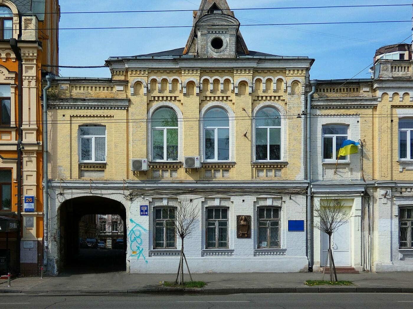 Дом на Сечевых Стрельцов, 24, Фото: Википедия