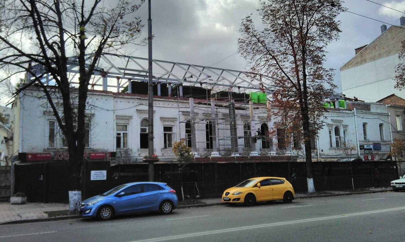 Усадьба Ипсиланти во время реконструкции