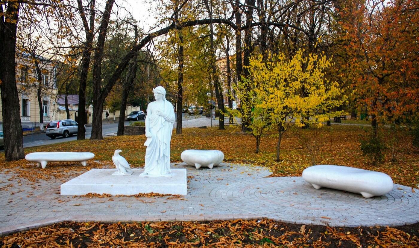 Памятник Данте Алигьери в Киеве, Фото: Zeft