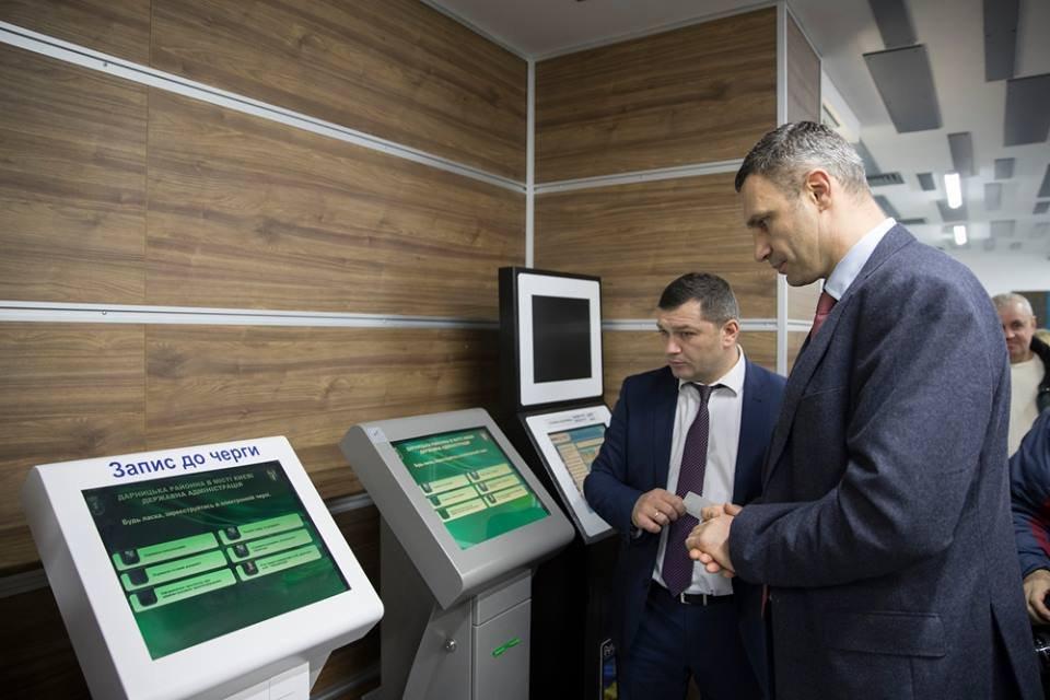 Цифровизация в Украине