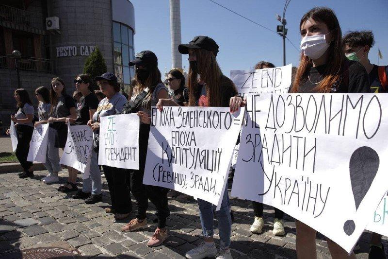 Акция протеста 14.08.2021