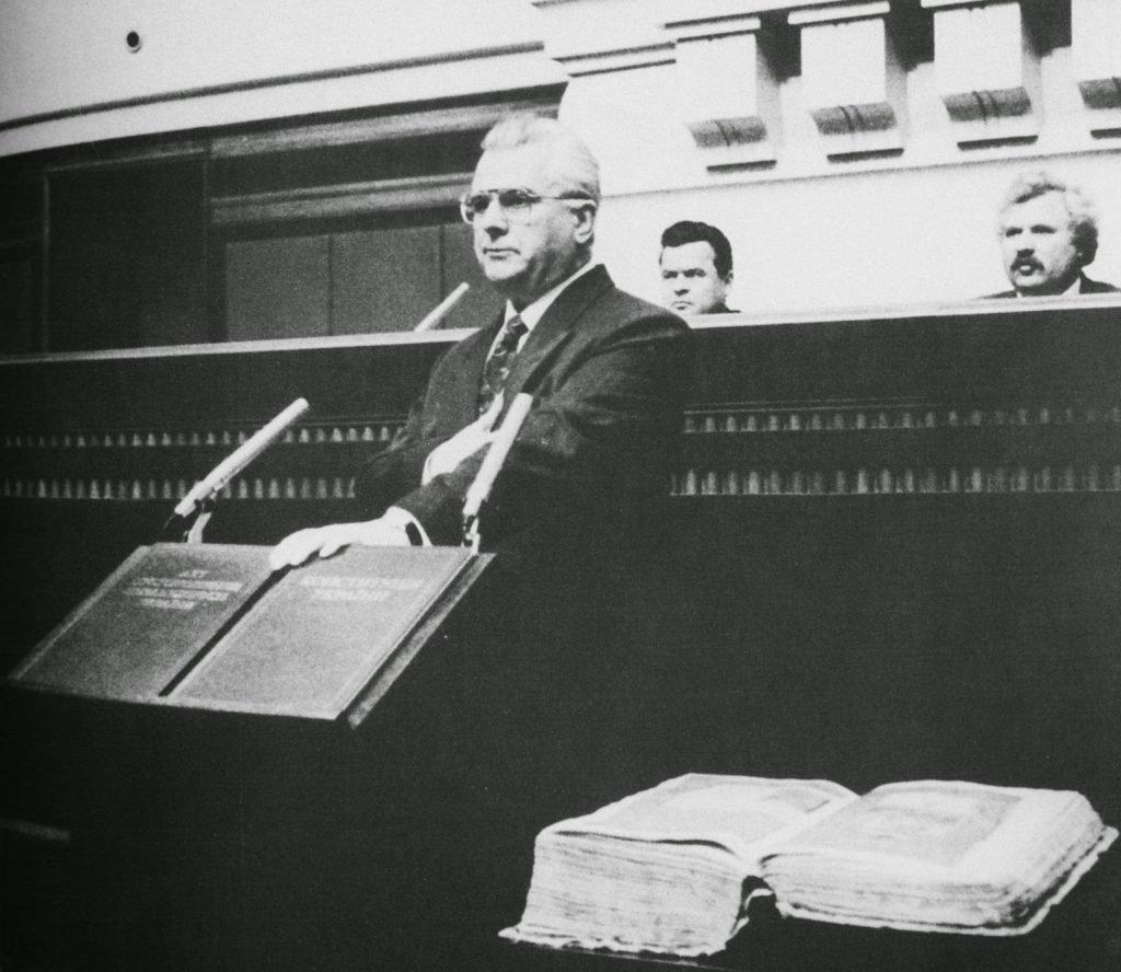 Инаугурация первого Президента Украины