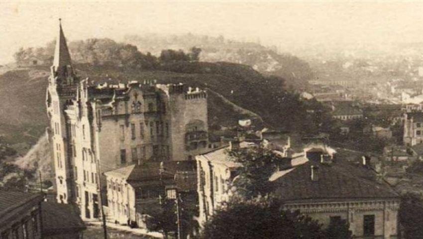 Замок Ричарда в Киеве