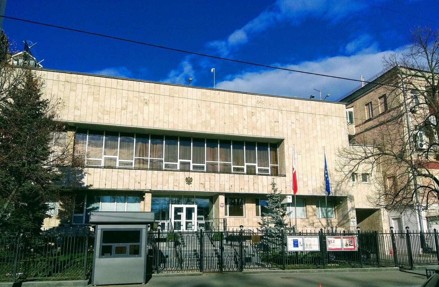 Посольство Польши в Киеве