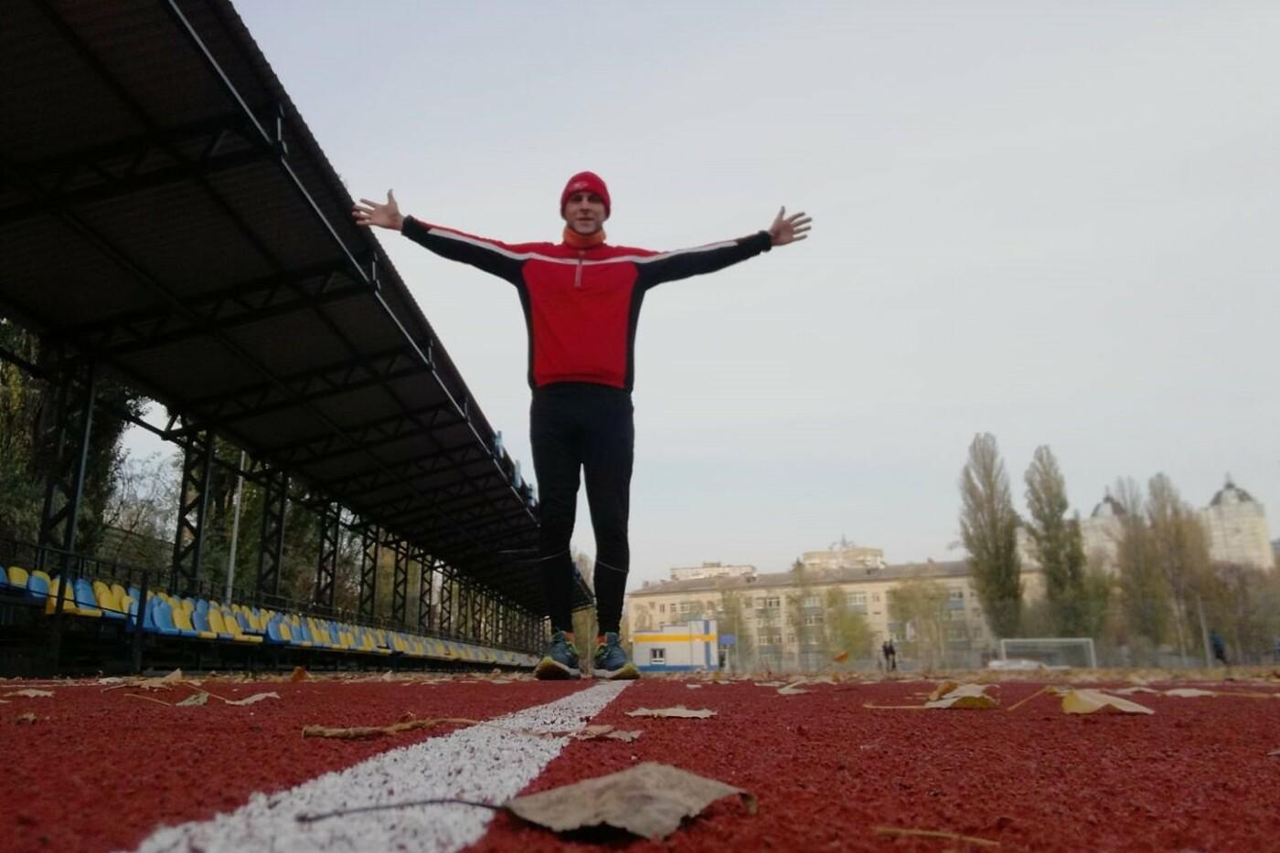 Рисунки на карте Киева: столичный спортсмен реализует необычный вид искусства и хочет установить рекорд