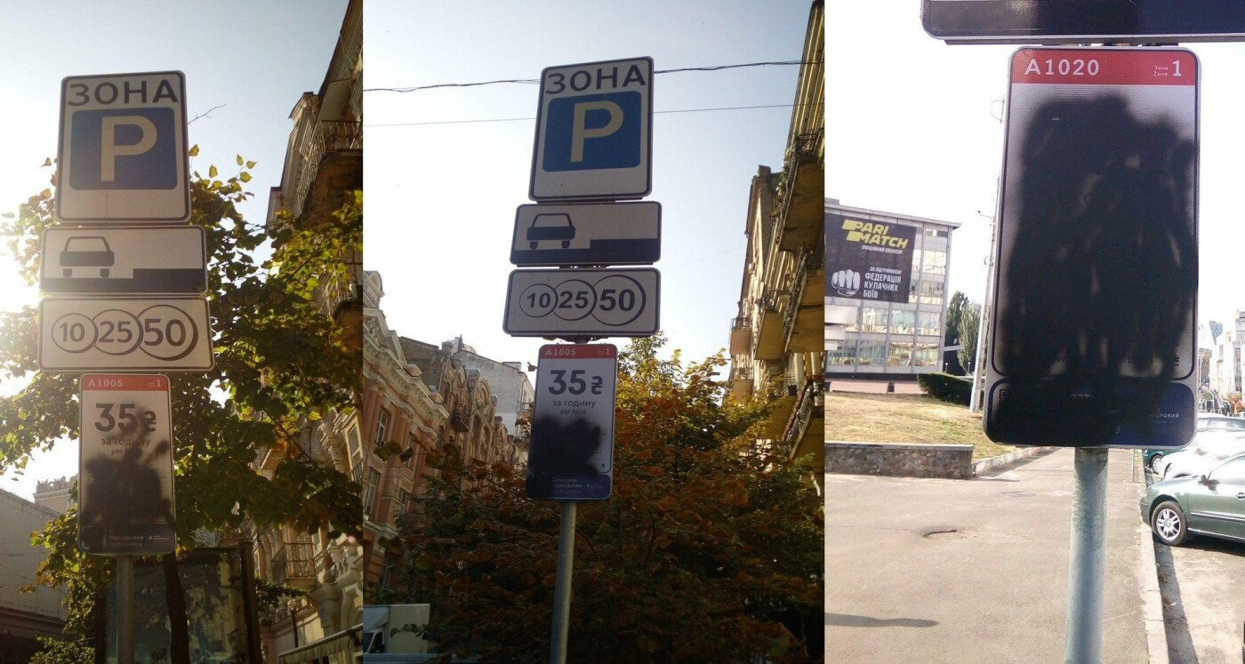 «Черные парковщики» и городские инспекторы: что не так с парковкой в Киеве