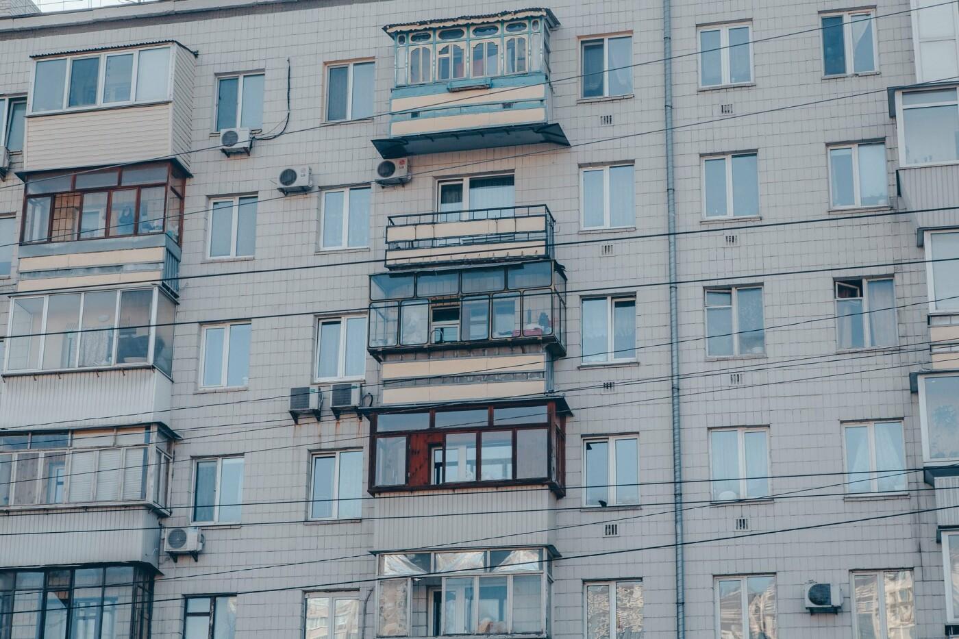 Риэлторы в Киеве